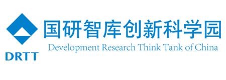 中国智库创新科学园